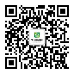 贵州省卫生人才网公众号